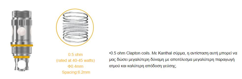 Triton Clapton Coil